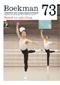 Boekman 73: Kunst en opleiding