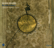 The book of lovers - Classical Ottoman music